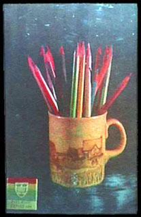 Pencils by Paul Hubel