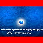 ISDH 2009